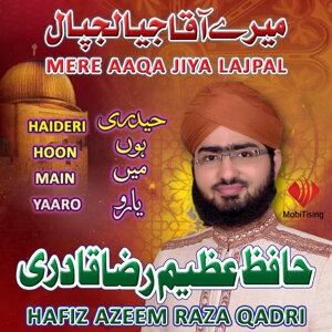 Hafiz Azeem Raza Qadri 歌手頭像