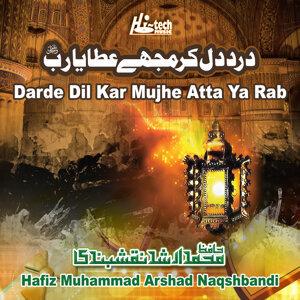 Hafiz Muhammad Arshad Naqshbandi 歌手頭像