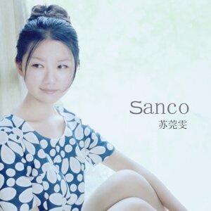 Su Wanwen 歌手頭像