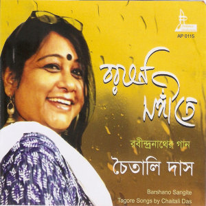 Tapas Dutta 歌手頭像