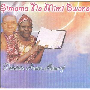 Patricia Auma Namayi 歌手頭像