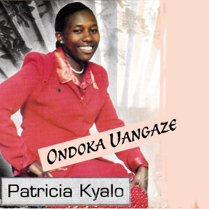 Patriciah Kyalo 歌手頭像
