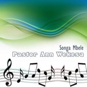 Pastor Ann Wekesa 歌手頭像