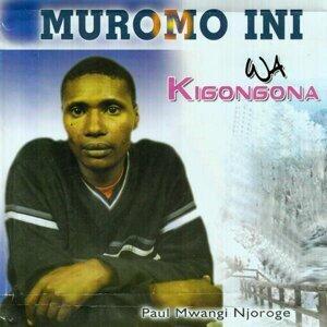 Paul Mwangi Njoroge 歌手頭像
