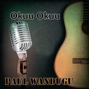 Paul Wandugu 歌手頭像