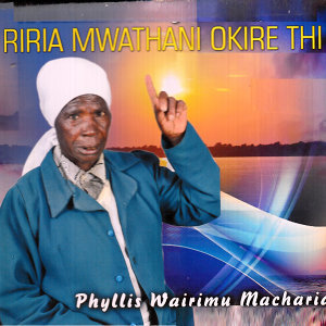 Phyllis Wairimu Macharia 歌手頭像