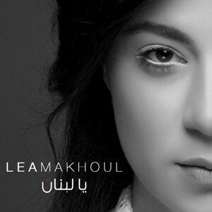 Lea Makhoul 歌手頭像