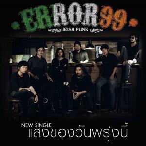 Error99 歌手頭像