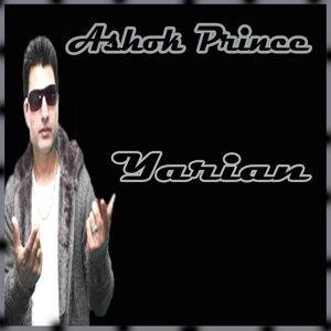 Ashok Prince 歌手頭像