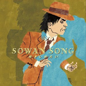 SOWAN SONG 歌手頭像