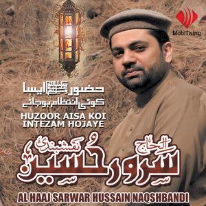 Al Haaj Sarwar Hussain Naqshbandi 歌手頭像