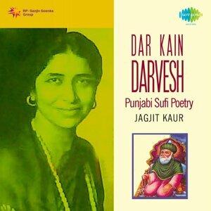 Jagjit Kaur, Puran Shah Koti, Hans Raj Hans 歌手頭像