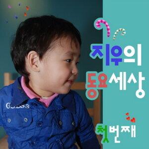 PARK Jiwoo 박지우 歌手頭像