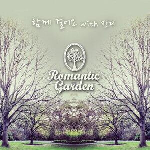 Romantic Garden 로맨틱 가든 歌手頭像