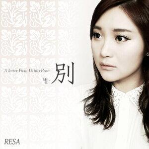 Resa 레사 歌手頭像