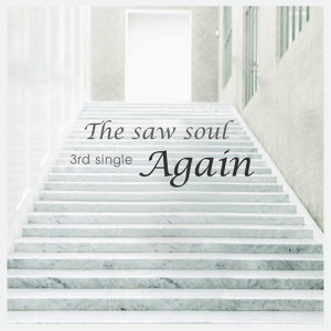 The Saw Soul The Saw Soul (소설) 歌手頭像