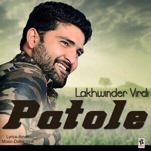 Lakhwinder Virdi 歌手頭像
