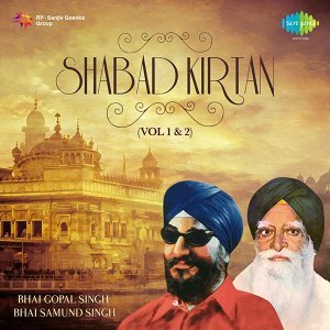 Bhai Gopal Singh 歌手頭像