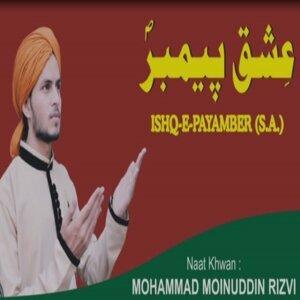 Mohammad Moinuddin Rizvi 歌手頭像