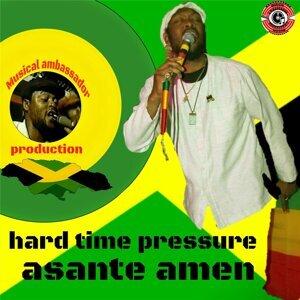 Asante Amen