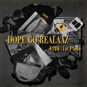 Dope Go'realaaz (돕고리얼라즈) 歌手頭像