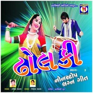Kailash Rathawa, Ramila Rathawa 歌手頭像