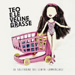 Teo e le Veline Grasse 歌手頭像