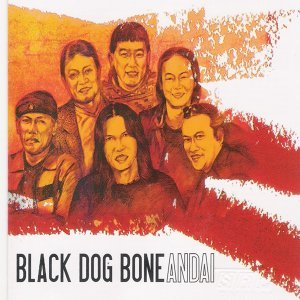 Black Dog Bone 歌手頭像
