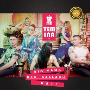Bes Kallaku & Rati & Big Mama 歌手頭像