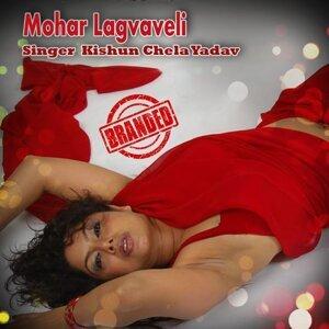 Kishun Chela Yadav 歌手頭像