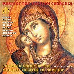 Chamber Choir of the Musical Theatre of Moscow, Boris Pevsner 歌手頭像