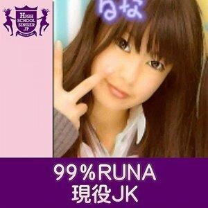 99%RUNA 歌手頭像