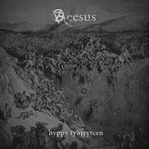 Reesus