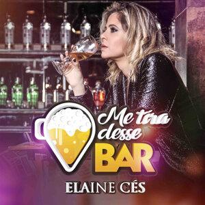 Elaine Cés 歌手頭像