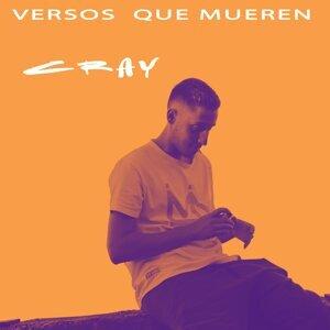 Cray 歌手頭像