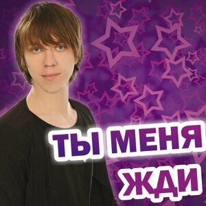 Юрий Петровский 歌手頭像
