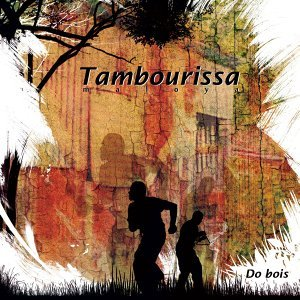 Tambourissa Maloya 歌手頭像