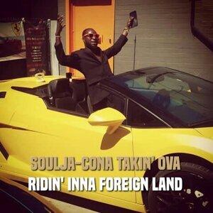 Soulja-Cona Takin' OvA 歌手頭像