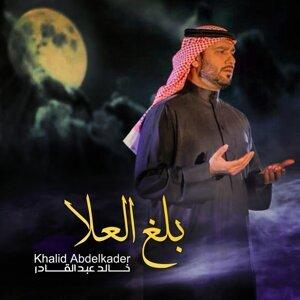 Khalid Abdelkader 歌手頭像