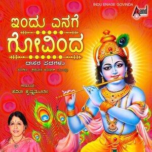 Kavitha Krishnamurthy 歌手頭像