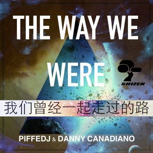 Piffe DJ, Danny Canadiano 歌手頭像