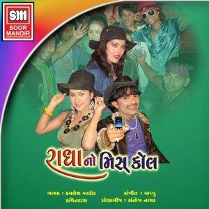 Kamlesh Barot, Kavita Das 歌手頭像