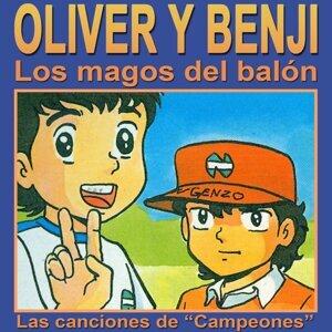 Oliver y Benji 歌手頭像