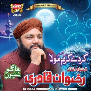 Al-Haaj Muhammad Rizwan Qadri 歌手頭像