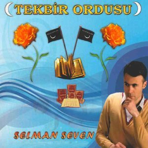 Selman Sevan 歌手頭像