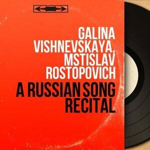 Galina Vishnevskaya, Mstislav Rostopovich 歌手頭像