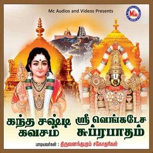 Trivandrum Sisters 歌手頭像