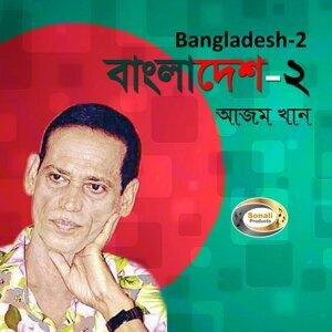 Azam Khan 歌手頭像