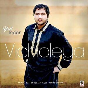 Yati Inder, Sudesh Kumari 歌手頭像