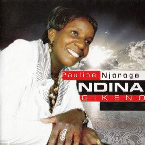 Pauline Njoroge 歌手頭像